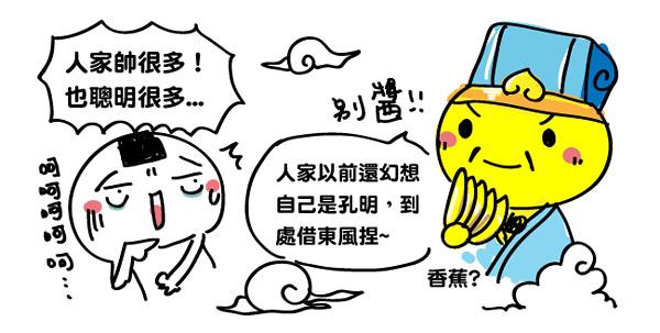 app, iphone, friendlyflickr, 無雙三國 ,www.polomanbo.com