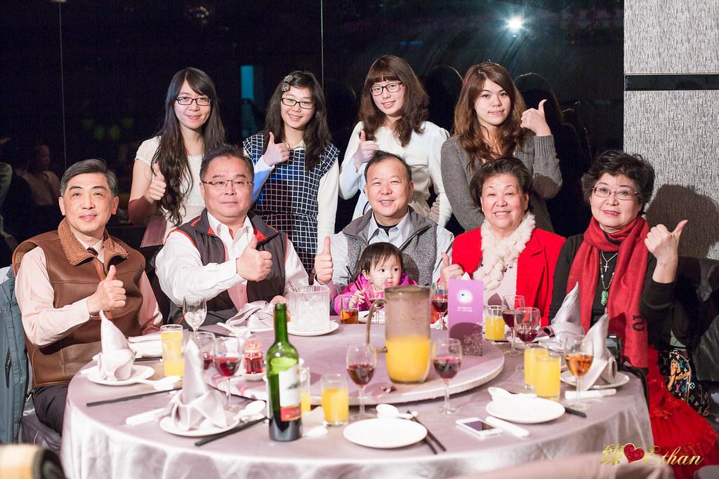 婚禮攝影,婚攝,台北水源會館海芋廳,台北婚攝,優質婚攝推薦,IMG-0044