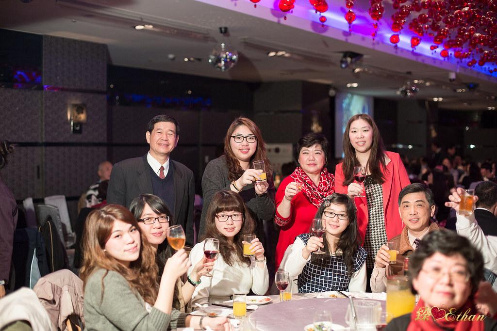 婚禮攝影,婚攝,台北水源會館海芋廳,台北婚攝,優質婚攝推薦,IMG-0061