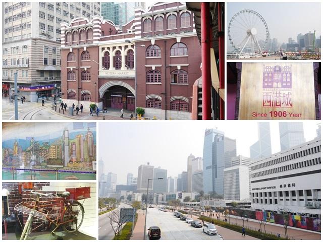 香港中上環旅遊景點西港城信德中心郵政總局古蹟page