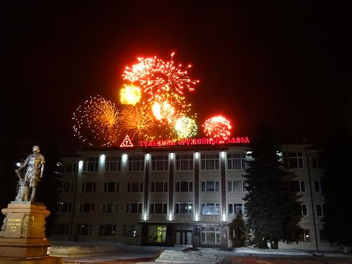 Тульский оружейный завод. 23 февраля.