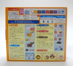 Kracie Happy Kitchen DIY Candy Donut Kit 2 (TheFoodJunk) Tags: japan japanese diy candy junkfood happykitchen kracie popincookin