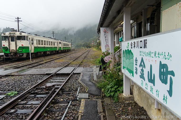 20131020日本行第四天-257