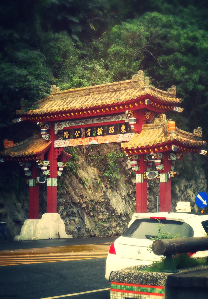 chinatown ethnography Chinatown ethnography this essay chinatown ethnography and other 64,000+ term papers, college essay examples and free essays are available now on reviewessayscom.