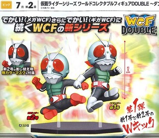 World Collectable Figure(WCF) 假面騎士 騎士踢系列