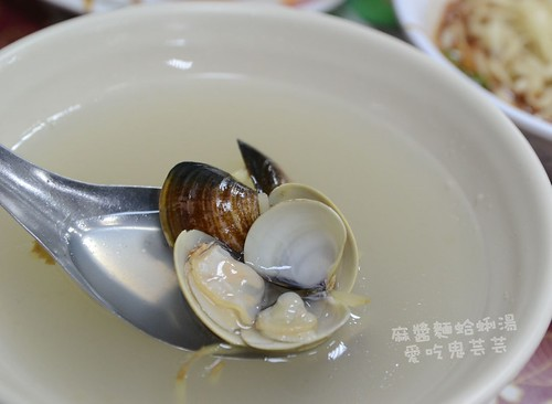2麻醬麵蛤蠣湯_017.jpg