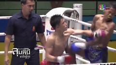 นาทีชนะน็อก TKO ก้องไกล VS โอโรโน่ ศึกมวยไทยลุมพินีเกริกไกร 11/7/2558 Muaythai HD