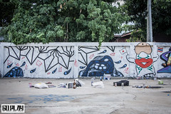 The Wall Japan x Thai 29 , goplay magazine (Goplay Mag) Tags: japan wall tmc thailand pain mural meeting limo bonus bakibaki rdio