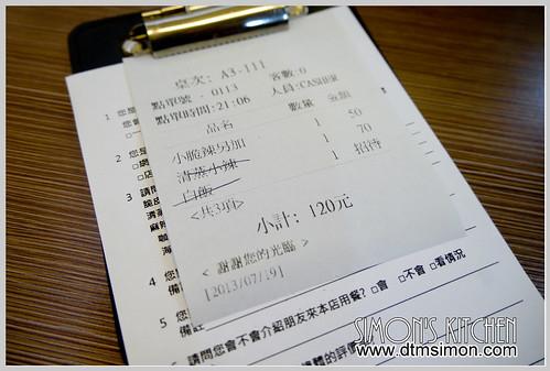 江豪記臭豆腐大王06.jpg