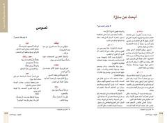 39-joba-web_Page_54