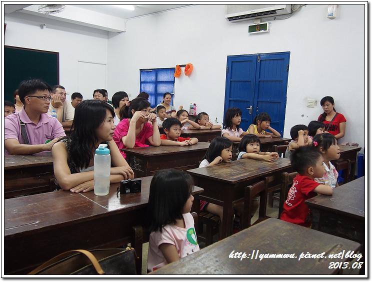 玉兔鉛筆學校(14)