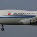 air china 747f close up