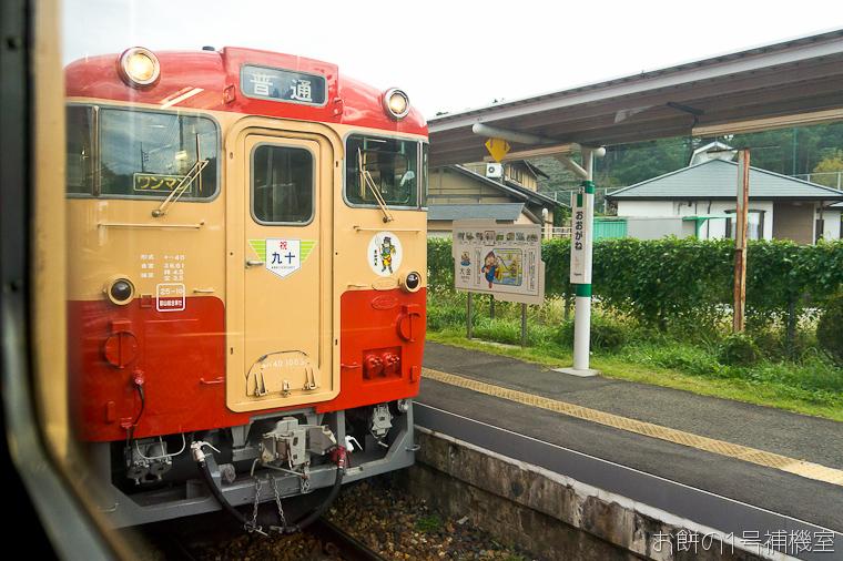 20131017日本行第一天-124