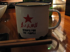 serves for the people (francesca.clemente) Tags: china wedding food lake fish bike leuven shanghai traffic exercise francesca westlake taco electronics spongebob hangzhou ningbo viaggi gatti currency burrito cagliari clemente foodmarket foodtruck dreamboat threepondsmirroringthemoon francescaclemente clementefrancesca