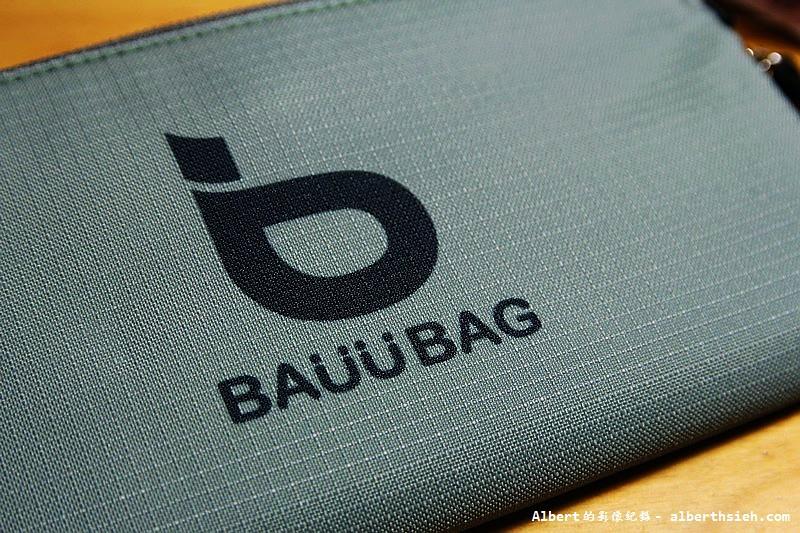 BAUUBAG.b字手拿寶貝包