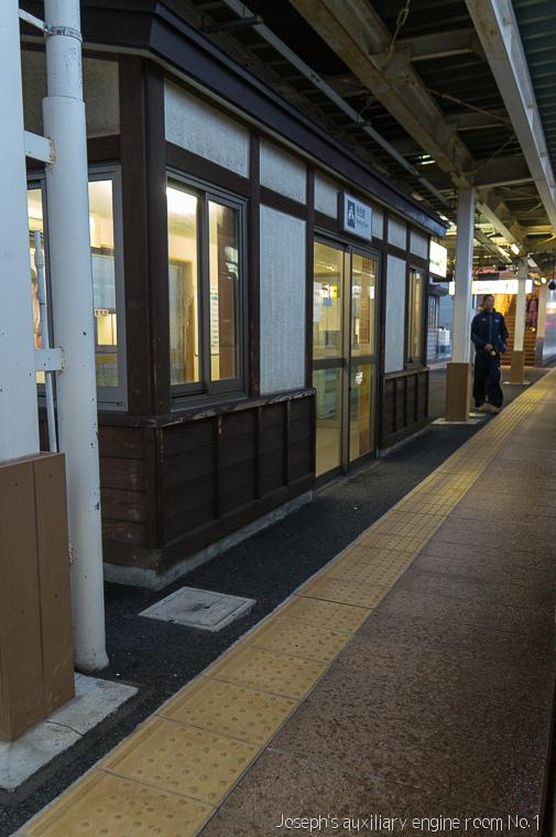 20131020日本行第四天-18-2
