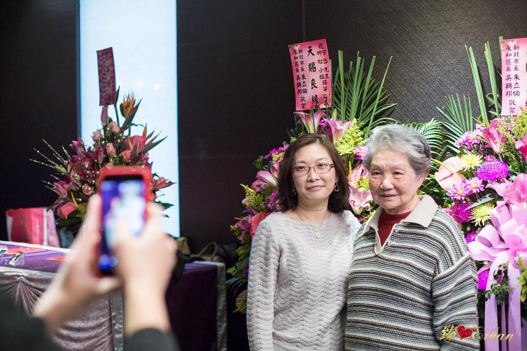 婚禮攝影,婚攝,台北水源會館海芋廳,台北婚攝,優質婚攝推薦,IMG-0003