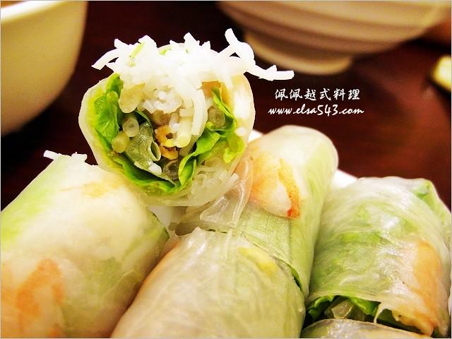 佩佩越式料理 佩佩越南河粉 板橋美食 江子翠美食 牛肉河粉