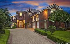 17 Balintore Drive, Castle Hill NSW