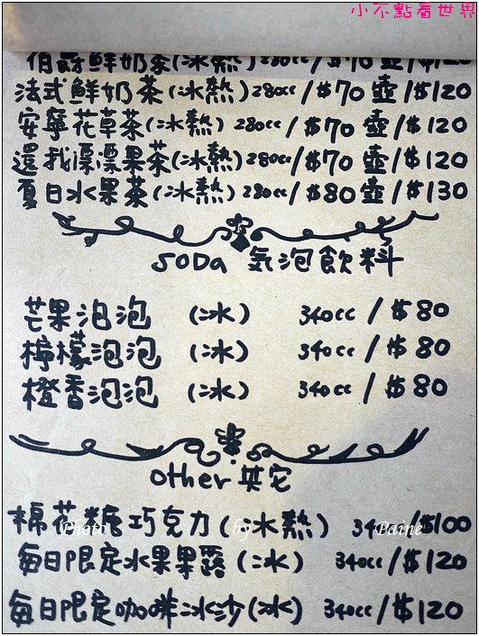 桃園中壢rainbow papa (07).JPG
