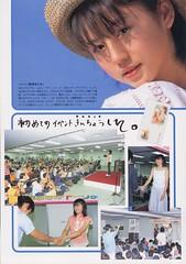長澤まさみ 画像95
