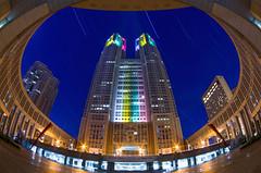 The Planetarium Theater (45tmr) Tags: japan night tokyo shinjuku pentax 東京 新宿 startrails k5 tmgb 東京都庁舎 pentaxk5