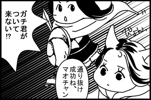 浅田真央 画像32
