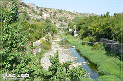 MSK_5853 copy (ضوء عمان) Tags: الجبل الاخضر الرمان الداخلية نزوى سيق الشريه