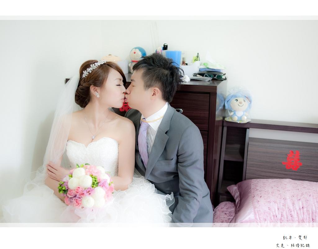 凱宇&愛郁_060