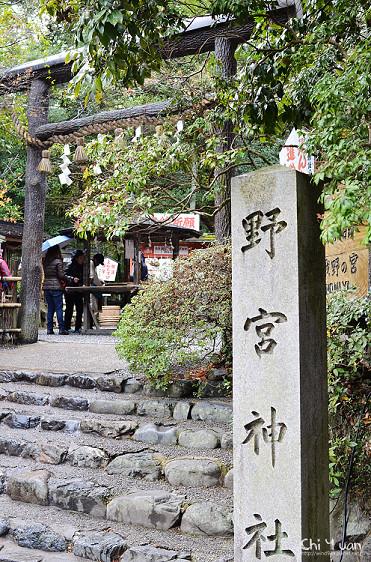 野宮神社02.jpg