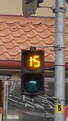 Henley Beach Rd - Pedestrian crossing with new countdown timers (RS 1990) Tags: red green june yellow lights crossing traffic pedestrian led signals button adelaide crosswalk mileend countdown thursday southaustralia 13th aldridge xing timers pedestal 2013 torrensville walkwithcare henleybeachrd