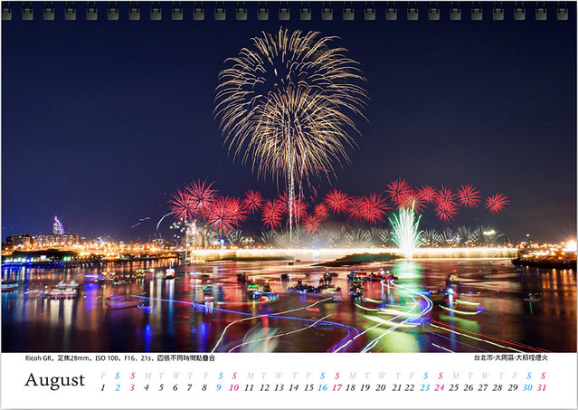 calendar_2014_10