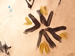 Barca das Letras na Aldeia Kiriri Cajazeira(Banza/BA) (Palhao Ribeirinho) Tags: bahia leitura kiriri culturaindgena banza barcadasletras jonasbanhos palhaoribeirinho culturavivacomunitria dernivalkiriri escolaindiofeliz aldeiacajazeirakiriri