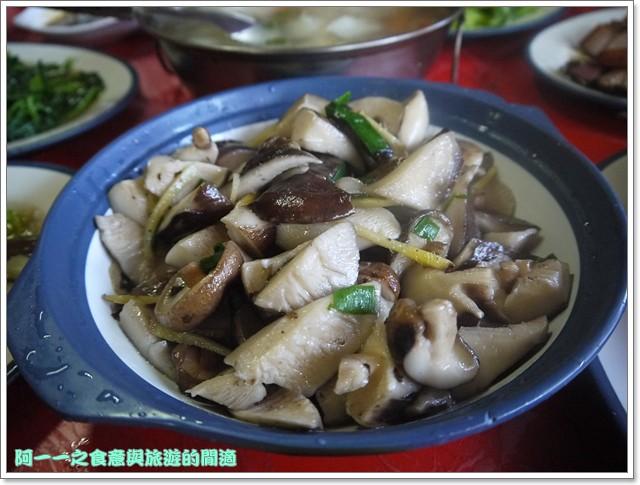 南投武界休閒民宿烤乳豬原住民image087
