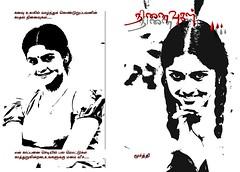 266960_189520421104320_6935531_o (R.Moorthi) Tags: book cover kavithai
