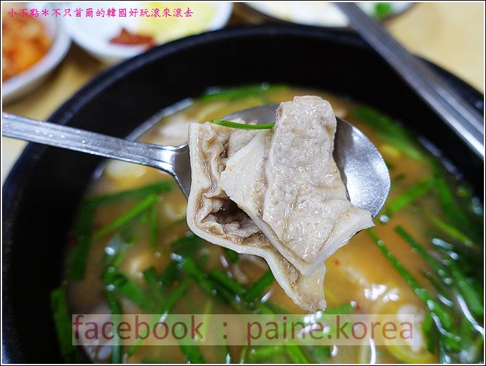 釜山浦項豬肉湯飯 (23).JPG