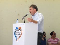 Apresentação da candidatura de Artur Aragão à Câmara Municipal de Alfândega da Fé, com a presença de Pedro Oliveira Pinto, Presidente dos Autarcas Social-Democratas.