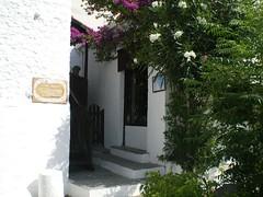 Papadimantis's House, Skiathos (avasiliadis) Tags: skiathos