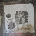 IMG_8677 thumbnail