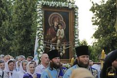 34. Solemn Seeing-off of the Svyatogorsk Icon of the Mother of God to Kiev / Торжественные проводы Святогорской иконы Божией Матери в Киев