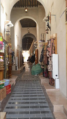 03 (Alhasa-Gis) Tags: شارع الحدادين