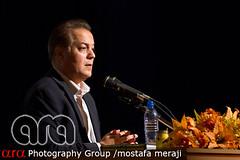 -   (iran_pictures) Tags: iran image muslim iranian  qom    fatemi     iranpictures    qomcity mostafameraji  qompictures qomphotos cityofqom    drfatemi iranainphotography mustafameraji