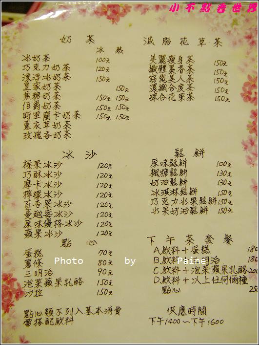 中壢春風咖啡館 (28).JPG