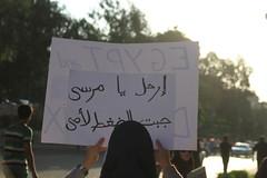 IMG_6378 (MoAshry) Tags: june 30 egypt el cairo revolution egyptian 30th     thawra 25
