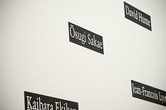 20130806-_DSC0043 Osugi Sakae 大杉栄