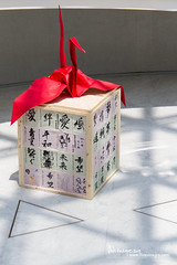 paper crane /  (llus) Tags: color colour japan origami peace  nagasaki 1000 sadako kyushu peacepark kyuushuu papercranes    orizuru     nagasakiprefecture nagasakiatomicbombmuseum    gi1403