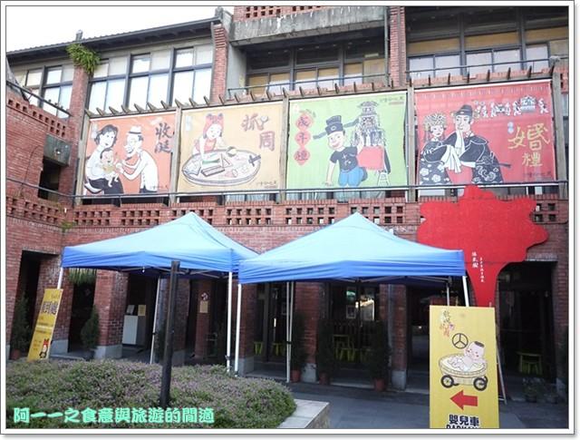 image291宜蘭傳藝中心皮雕DIY