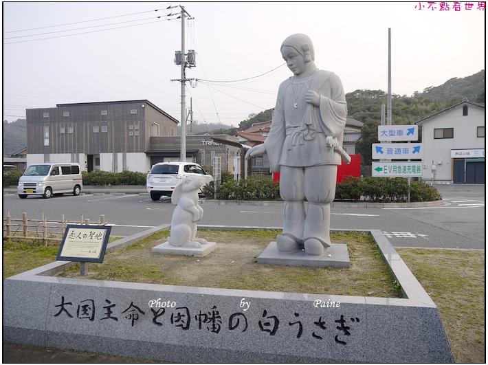 鳥取白兔神社 (30).JPG