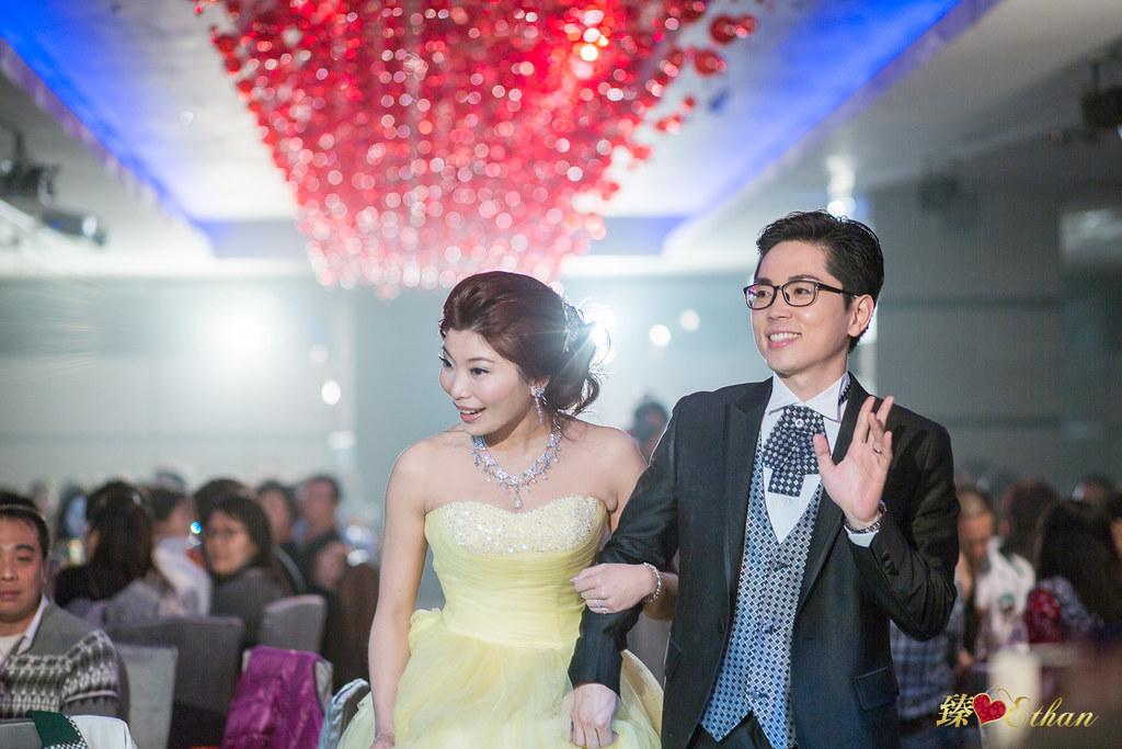 婚禮攝影,婚攝,台北水源會館海芋廳,台北婚攝,優質婚攝推薦,IMG-0048