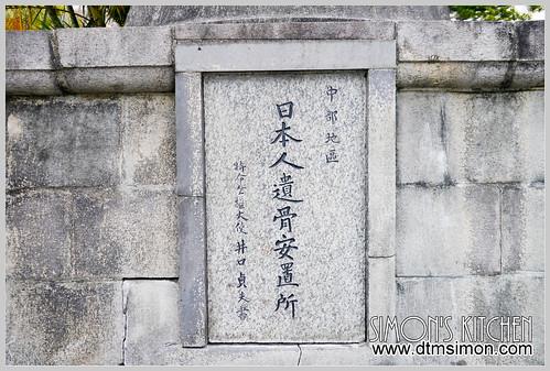 寶覺寺04-2